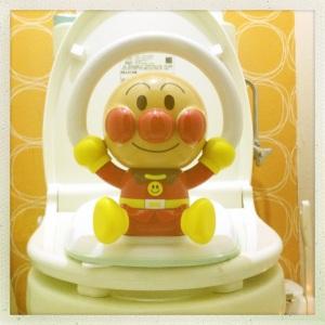 Anpanman toilet seat